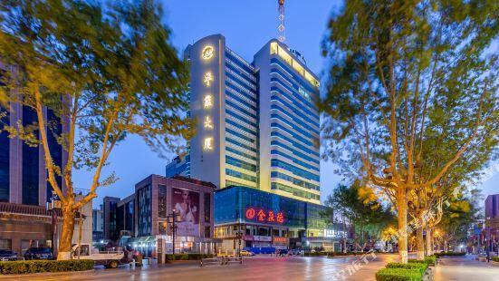 Rezen Hotel Shandong Luhua