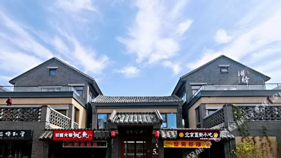 Tingshu Inn