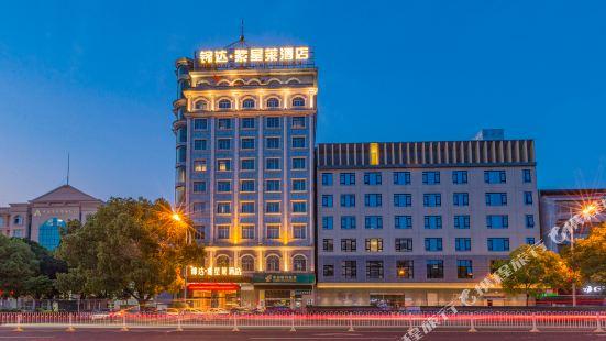YueYang ZiXingLai Hotel