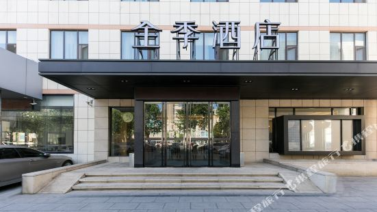 Ji Hotel (Linqing Municipal Government)