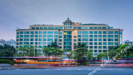 Guang Hao Hotel (Guangzhou Ji'nan University)