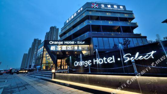 Orange Hotel Select (Beijing Shilihe)