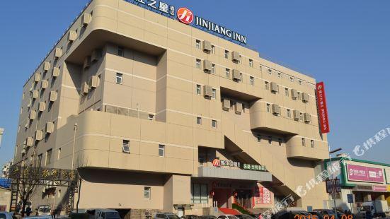 Jinjiang Inn Select (Shenyang Middle Street Pedestrian Street, Mukden Palace)