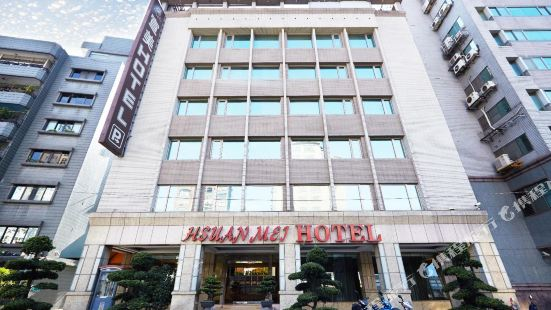 台北宣美商務飯店