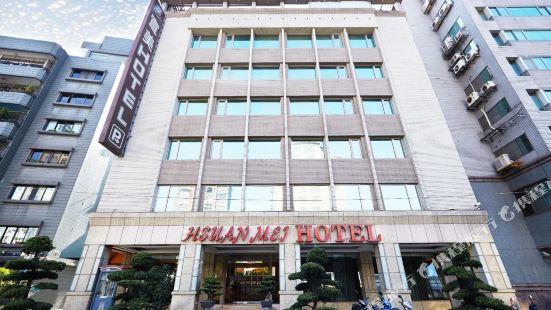 Hsuanmei Hotel