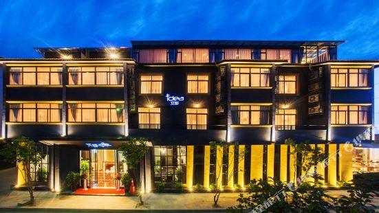 아이디어 호텔 (우이산 인시앙 시판 지점)