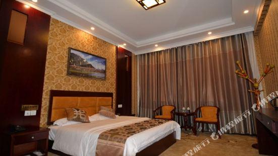 波密華廷酒店