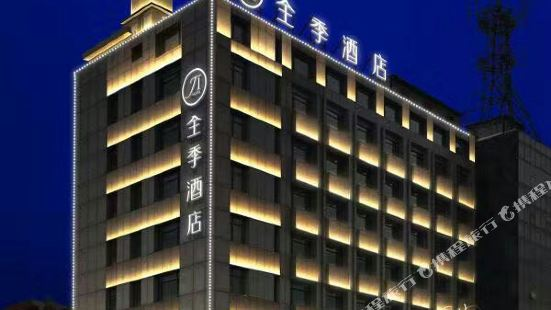 JI 호텔 옌타이 빈하이 스퀘어 지점