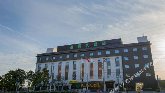 Sunpark View Hotel