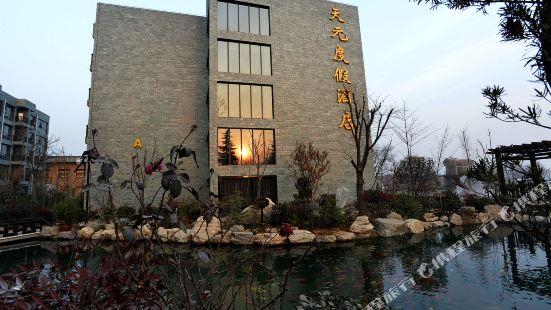 Tianyuan Holiday Hotel