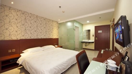 Fujing Business Hotel Fuzhou