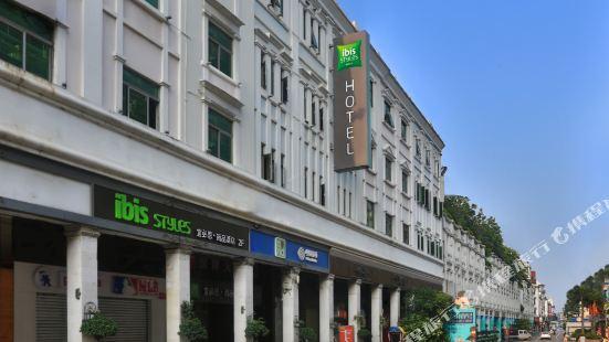 宜必思尚品酒店(廈門中山路步行街店)
