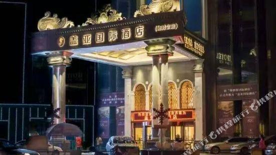 Gaia International Hotel (Changsha Xinshikong)