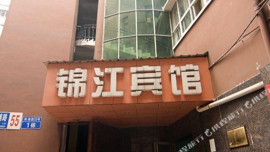 鄂州錦江賓館