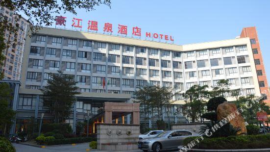 Haojiang Hot Spring Hotel