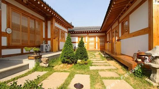 Dorandoran Guesthouse