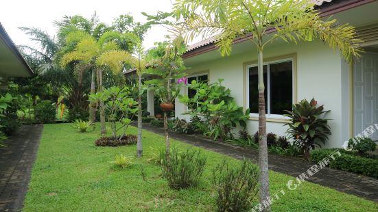 Vacation Garden Villa