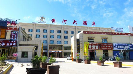 共和黃河大酒店