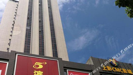 南昌5°濱湖酒店