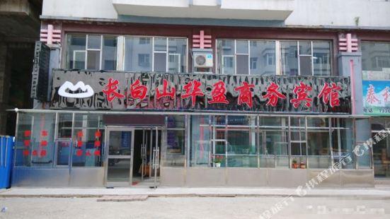 Changbai mountain huaying business hotel