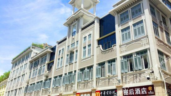 Xiehou Hotel