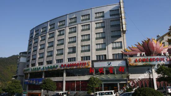 신위에 호텔 퉁루