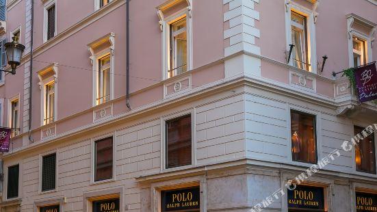Boutique Centrale Palace Rome