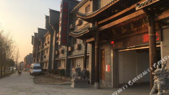 肥東龍鵬祥商務賓館