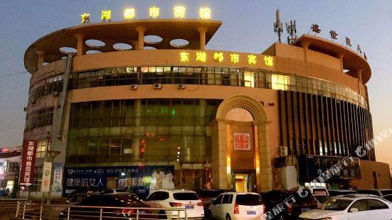 Suzhou City Business Hotel