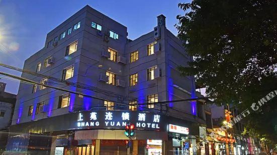 Shangyuan Hotel (Guangzhou Shangxiajiu)