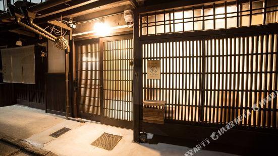 Hanare Kyoto Kazenoya-Sara