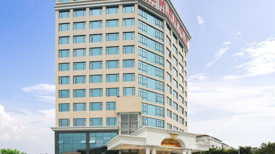 Vienna International Hotel (Guangzhou Haizhu Bus Terminal)