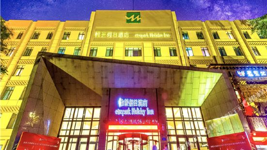 Metropark Holiday Inn (Harbin Central Street)