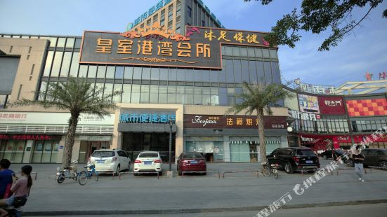 City Comfort Inn (Foshan Gaoming Huaying Plaza)