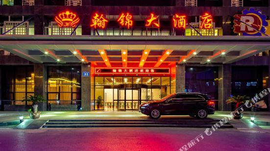 Hanjin Hotel