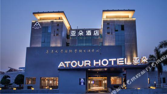 Atuor Hotel