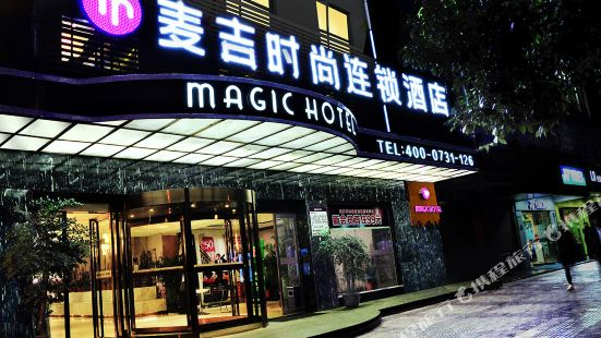 Maiji Fashion Chain Hotel Changsha Stadium
