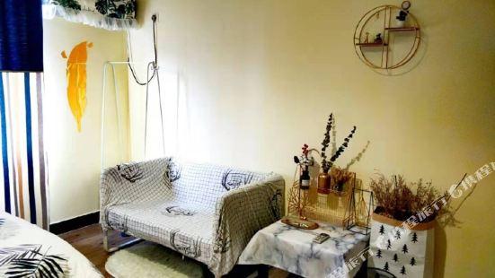 Guiqu Laixi Hostel
