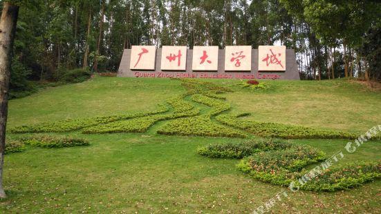 Shuxin Hostel