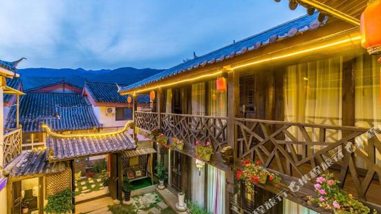 Baiqi Culture Boutique Inn
