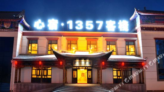 Xinsu 1357 Inn