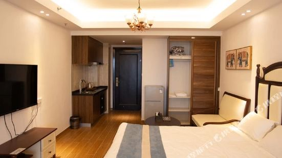 Langyue Holiday Apartment