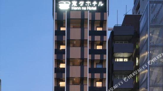 헨나 호텔 후쿠오카 하카타
