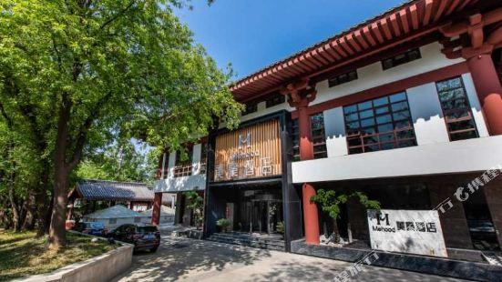 미후드 호텔 - 시안 다옌탑 북광장지점