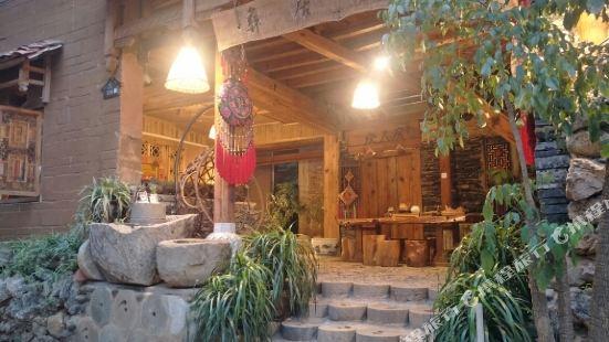 Puzhehei Yiju Gulou Inn