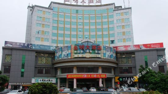 진밍 호텔