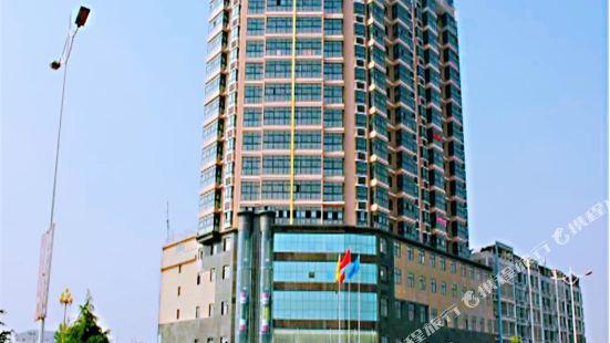 上饒斯達大酒店