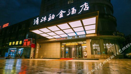 칭무 보진 호텔 - 마안산 사범대학, 멍니우 산업단지지점