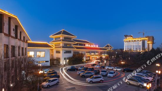 Guoyu Hot Spring Holiday Hotel