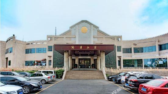 Dai Xi Hotel
